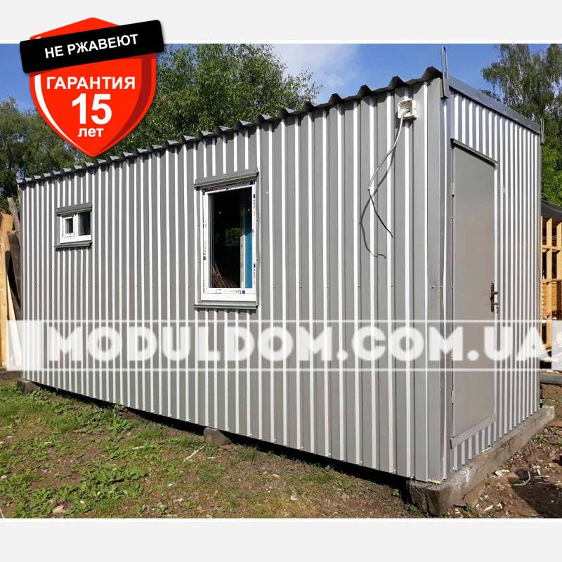 Модуль для жилья (6 х 2.4 м.) с оборудованным санузлом, душевой, комнатой отдыха ПОД КЛЮЧ.