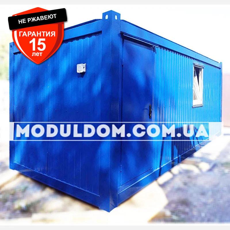 Блок модуль (6 х 2.4 м.) контейнерного типа, на основе цельно-сварного металлокаркаса.