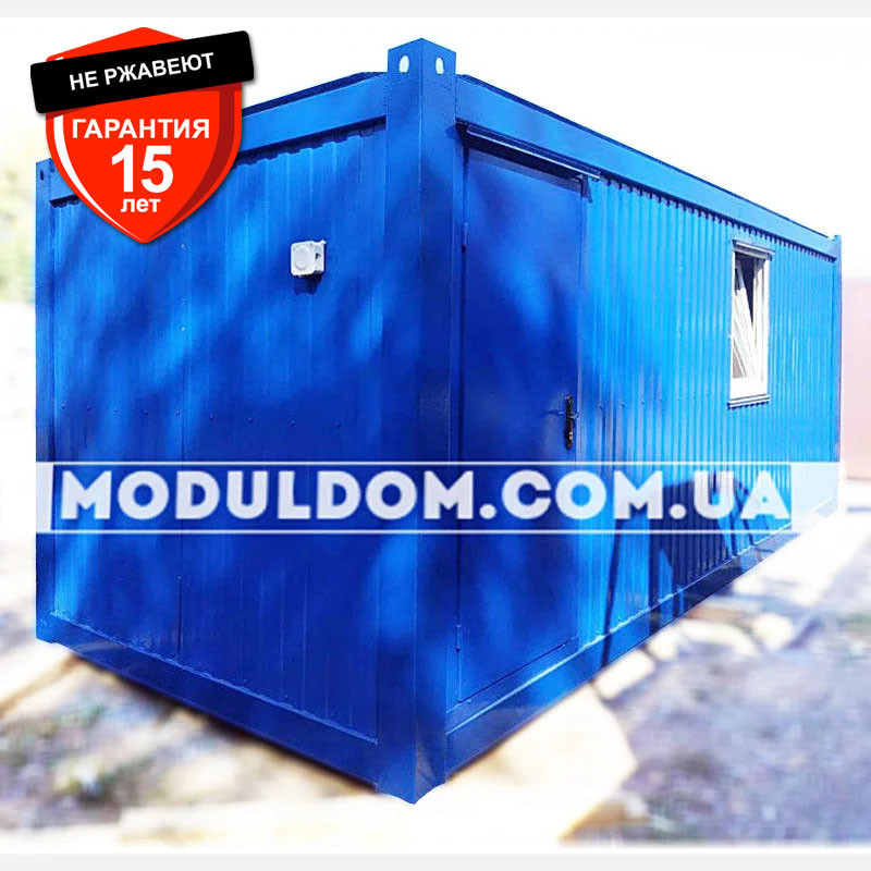 Блокмодуль (6 х 2.4 м.) контейнерного типа, на основе цельно-сварного металлокаркаса.