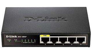 Комутатор D-Link DES-1005P (4хFE PoE 802.3 af/802.3 at, 1xFE, Max 60W)