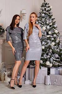 Вечерние, праздничные платья