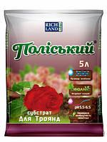 Грунты для цветущих, фиалок, цитрусовых, бегоний, сенполий, азалий, антуриумов, роз, кактусов