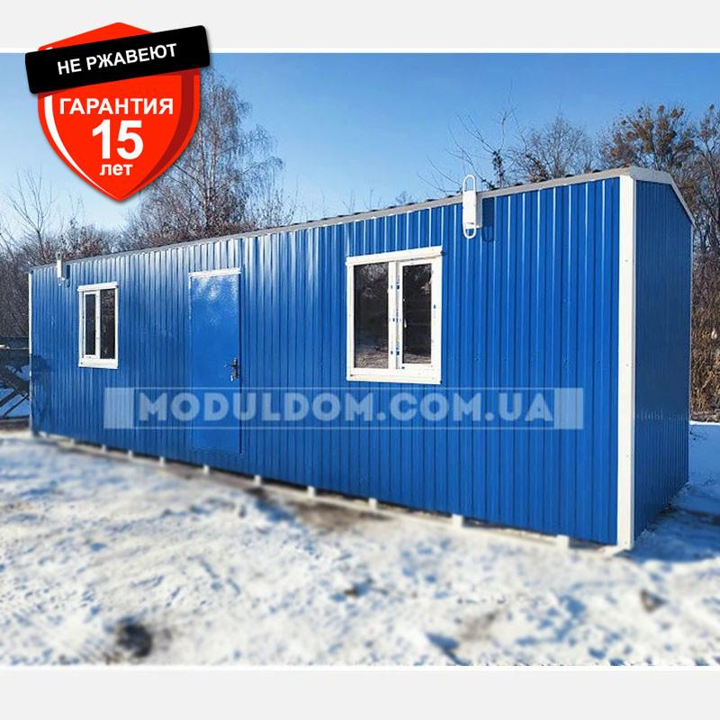 Вагончик жилой, мобильный (9 х 2.4 м.), 2 комнаты с тамбуром, на основе цельно-сварного металлокаркаса.