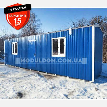 Вагончик жилой, мобильный (9 х 2.4 м.), 2 комнаты с тамбуром, на основе цельно-сварного металлокаркаса., фото 2