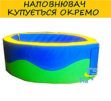 """Сухой бассейн """"Лодочка"""" (Шарики приобретаются отдельно)"""
