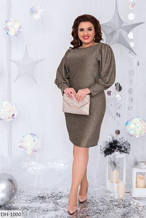 Сукня БАТАЛ люрекс в кольорах 1605118, фото 2