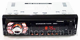 Автомагнитола пионер Pioneer MVH-4004U USB SD AUX