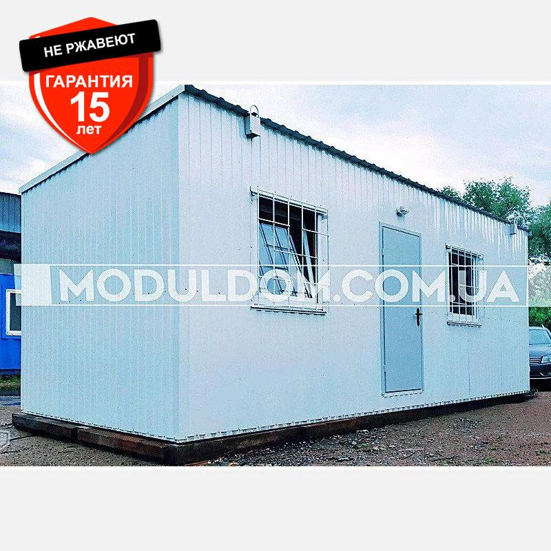 Модульный офис (7.5 х 3 м.), жилой вагончик с тамбуром, офисом и санузлом, на основе металлокаркаса.