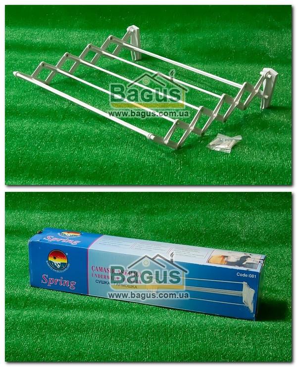 Сушилка-гармошка для белья настенная (ширина - 60см) Dogus Banyo Spring-60
