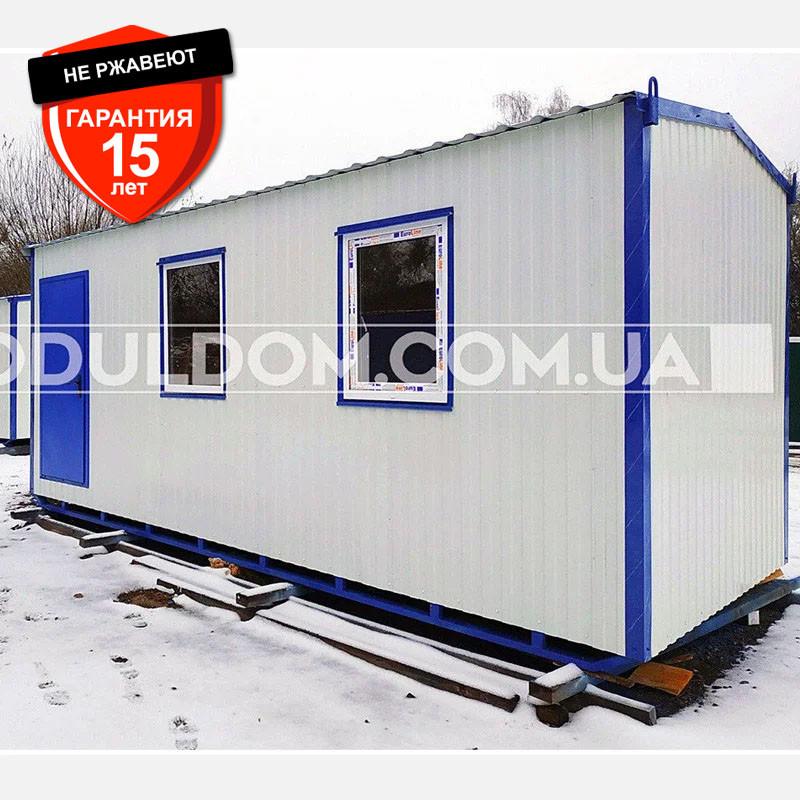 Вагончик для прораба (6 х 2.4 м.), офис, жилой модуль, санузел, душкабина, бойлер.