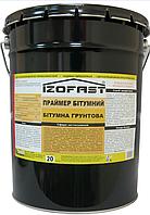 Праймер битумный IZOFAST 20л