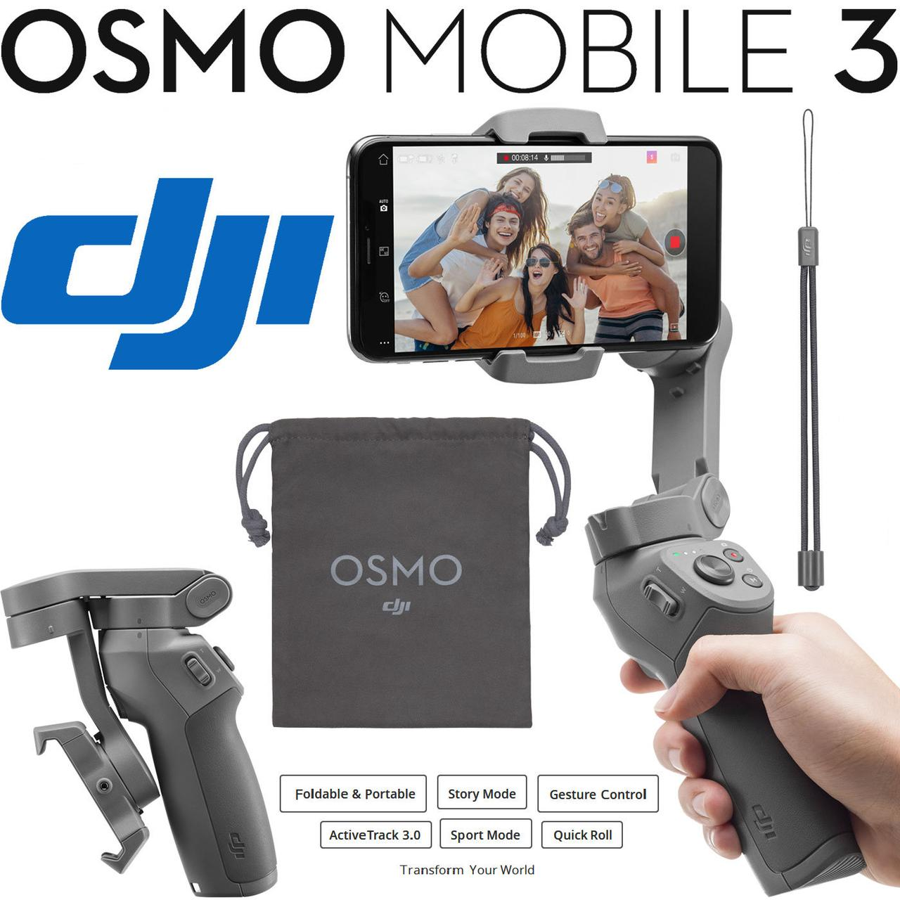Стабилизатор DJI Osmo Mobile 3 (CP.OS.00000022.01)