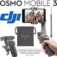 Стабилизатор DJI Osmo Mobile 3 (CP.OS.00000022.01), фото 1