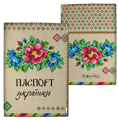 Патриотические обложки на паспорт