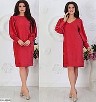 Платье  БАТАЛ люрекс в расцветках 1605118, фото 2