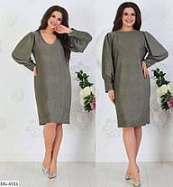 Сукня БАТАЛ люрекс в кольорах 1605118, фото 3