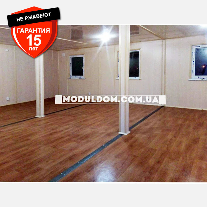 Мобильный офис, для строительства (6 х 7.5 м.) из 2-х модулей, на основе цельно-сварного металлокаркаса.