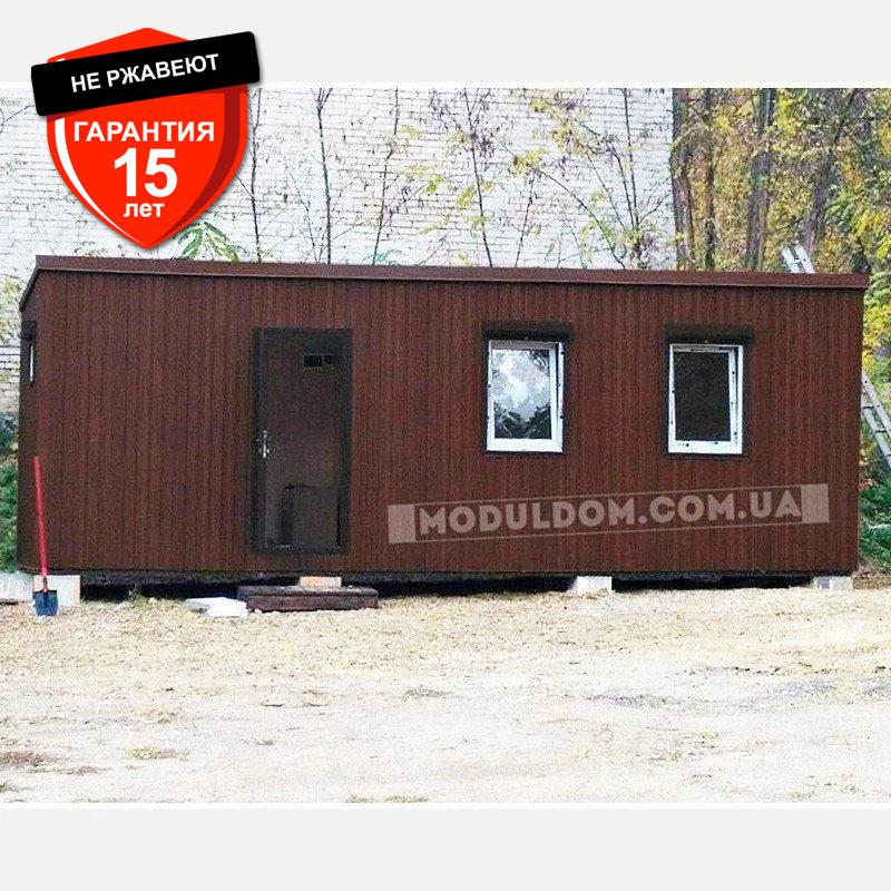 Мобильный офис для проведения встреч (8 х 2.4 м.), санузел, душевая, тамбур.