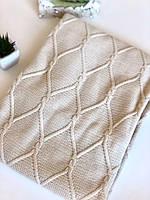 Плед вязанный для новорожденных Ромбы 100х90 в подарочной упаковке кофе с молоком