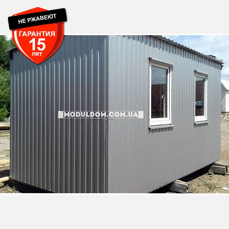 Мобильный офис (5 х 2,4 м.), на основе цельно-сварного металлокаркаса.