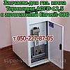 Автоматика для газового котла Термолюкс АОГВ 12,5 (Таганрог), фото 2