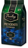 Кофе в зернах Paulig Presidentti Espresso 100% арабика 1кг