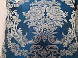 Комплект подушок Класика сині, 4шт, фото 2