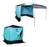 """Палатка """"Fishing ROI"""" Antares Куб зимняя с поднимающейся стенкой (180*180*210см)"""