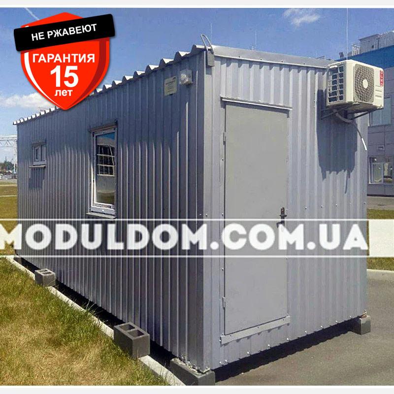 Вагончик для жилья (6 х 2.4 м.) с оборудованным санузлом, душевой, комнатой отдыха ПОД КЛЮЧ