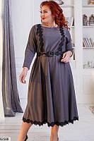 Платье: итальянский трикотаж, кружево коттон, 50-56
