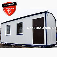 Бытовка строительная (6 х 2.4 м.), металлический каркас, 2 окна, на лижах, на основе металлокаркаса.