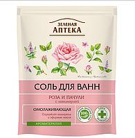 """Соль для ванн Зеленая Аптека """"Роза и Пачули с ламинарией"""" дой-пак 500г"""