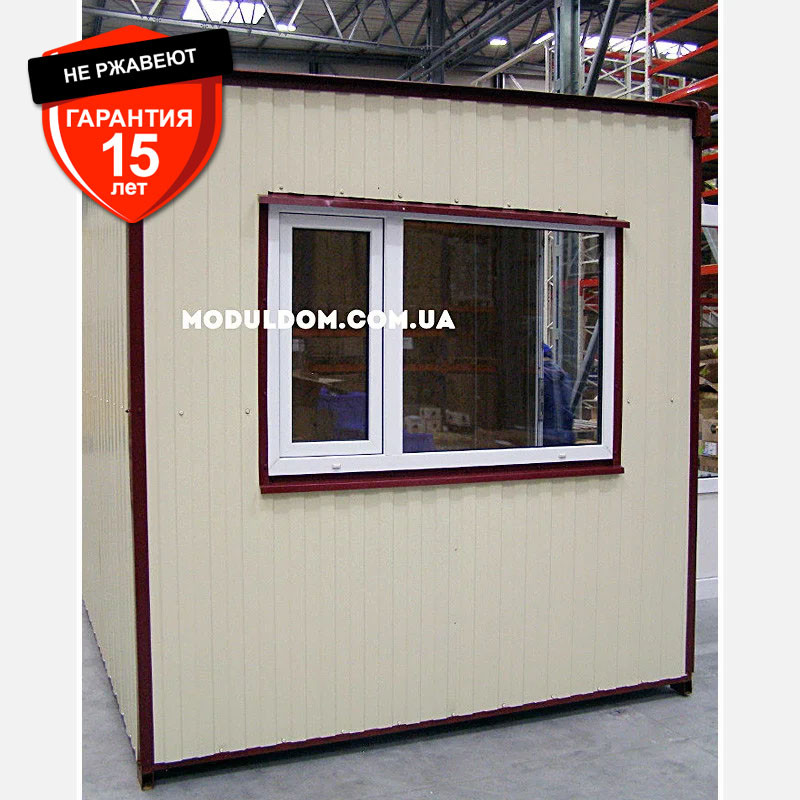 Бытовка, мини-офис, пост охраны (6 х 2.4 м.), на основе цельно-сварного металлокаркаса.