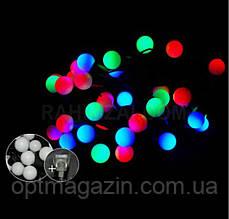 Светодиодная гирлянда Шарик Мульти 100 шариков 7.5 метров