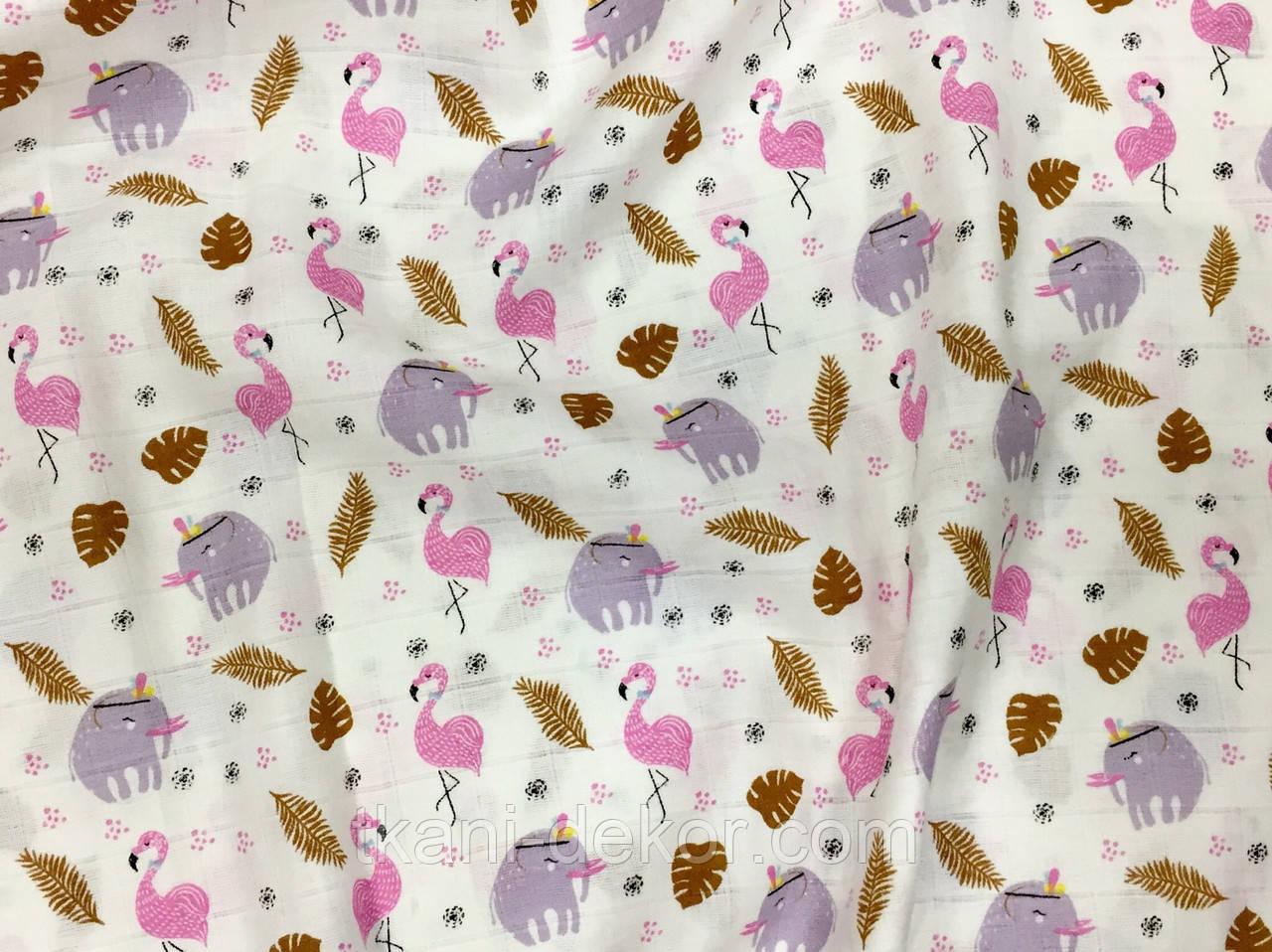 Муслин (хлопковая ткань) фламинго и слоники (ширина 1,2 м)