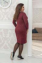 Платье  БАТАЛ ангора в расцветках 16920А, фото 3