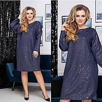 Женское нарядное платье 2031 большой размер (52/56 универсал) (цвет синий) СП