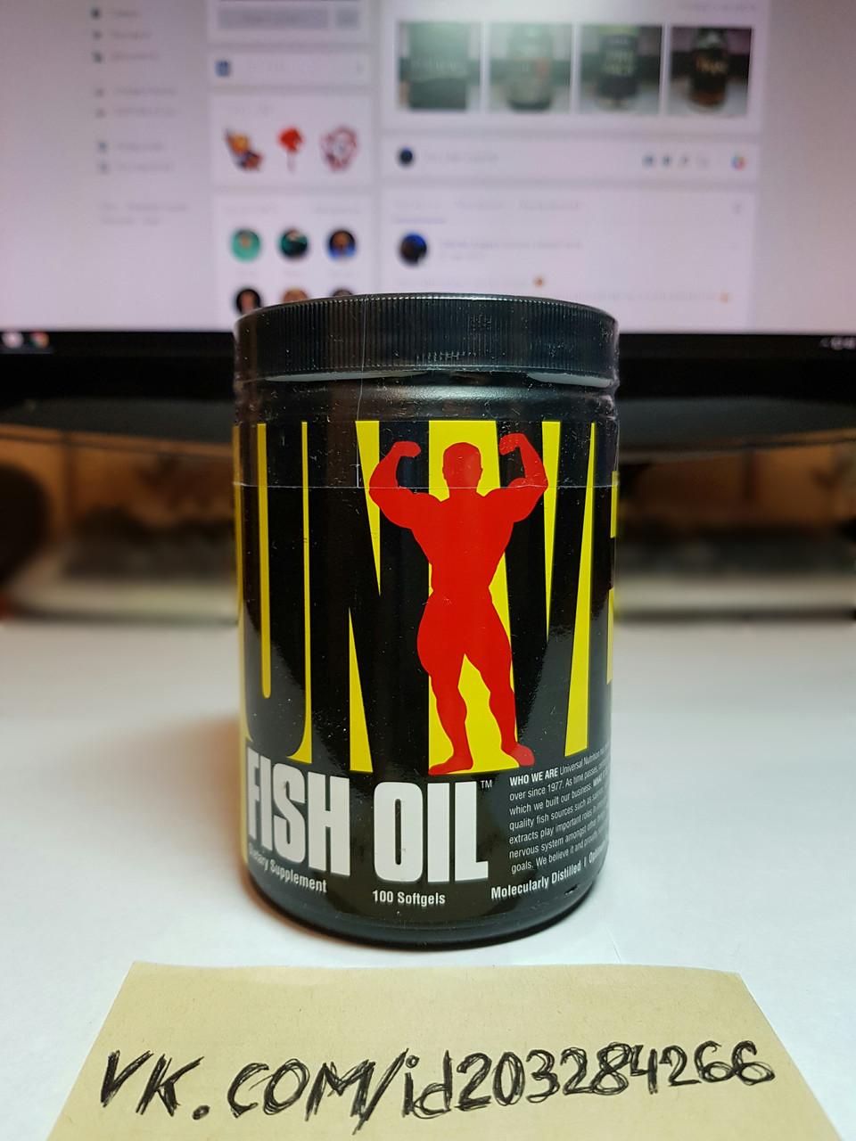 Рыбий жир Омега 3 Universal Nutrition Fish Oil 100 капс