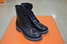 Черевики чоловічі зимові високі шкіряні на шнурках чорні 533010