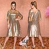 Женское батальное нарядное платье из пайеток. 3 цвета!