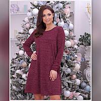 Женское нарядное платье 1096 большой размер (50 52 54 56) (цвет бордо) СП