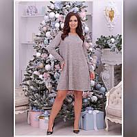 Женское нарядное платье 1096 большой размер (50 52 54 56) (цвет бежево-серый) СП