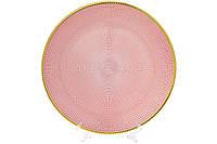 Сервировочная тарелка стеклянная, цвет - розовый с золотой каемочкой, 33см 587-008