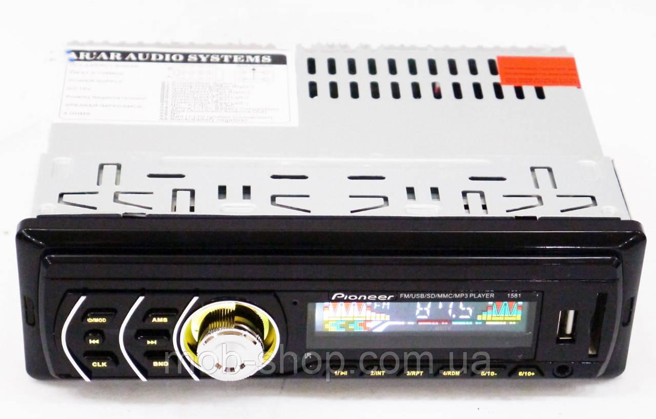1 din Автомагнитола пионер Pioneer 1581 RGB подсветка USB (1 дин магнитола с меняющейся подсветкой)