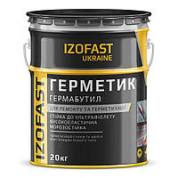 Гермабутил IZOFAST (20 кг)