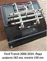 Задня ляда на Ford Transit 2006-2014, задні двері 162х150 мм Форд Транзит з вело-кріпленням на три байка