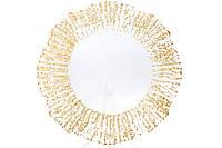 Сервировочная тарелка стеклянная, цвет - прозрачный с золотом, 33см 587-009, фото 1