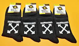 Носки с приколами демисезонные Rock'n'socks 444-04 Украина one size  (37-44р) НМД-0510443