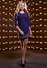 Платье синее нарядное короткое с вышивкой р. 48, мини, молодёжное, приталенное, фото 4