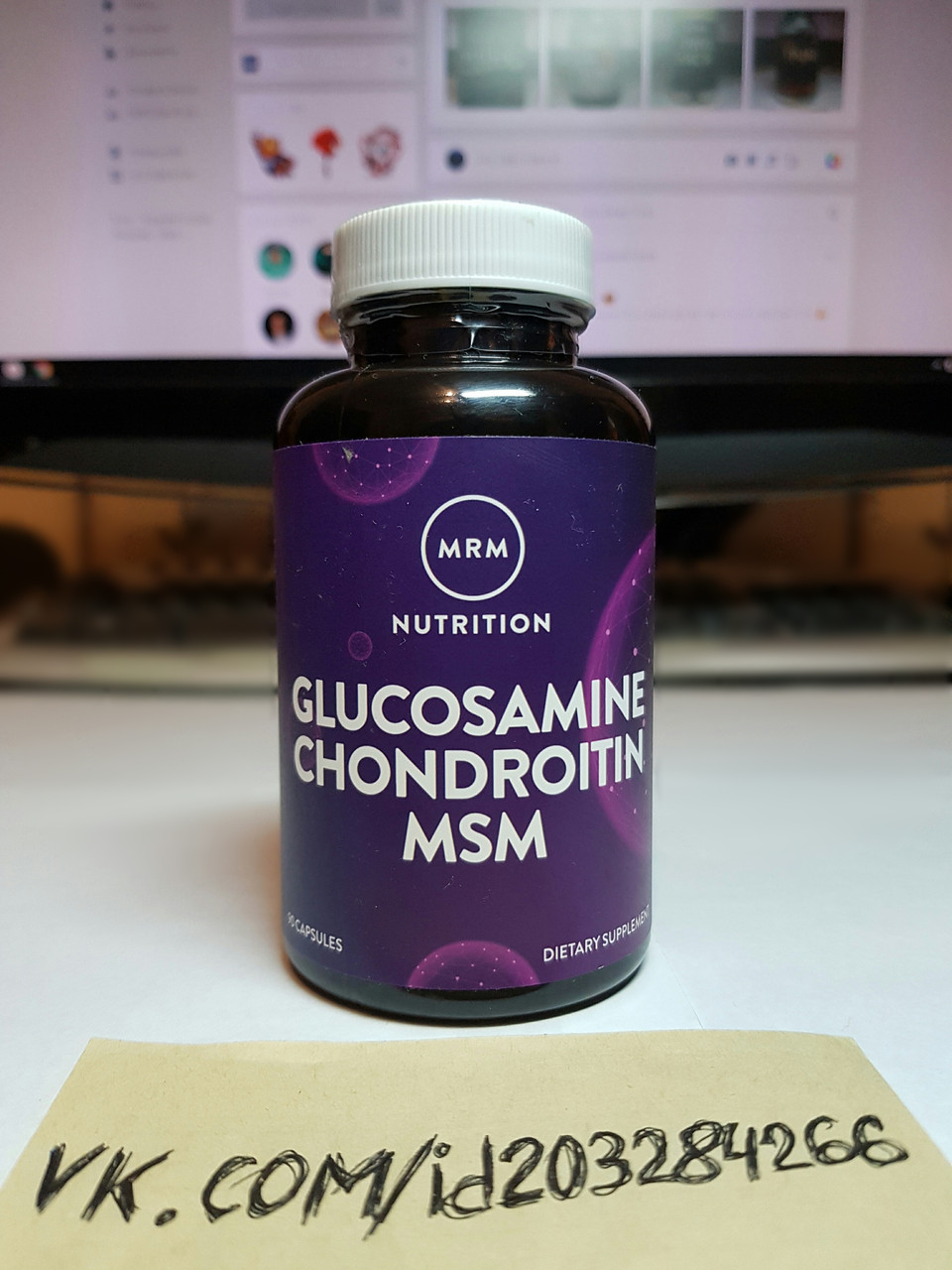 Витамины для суставов MRM Glucosamine & Chondroitin & MSM 90 капс мрм глюкозамин хондроитин мсм